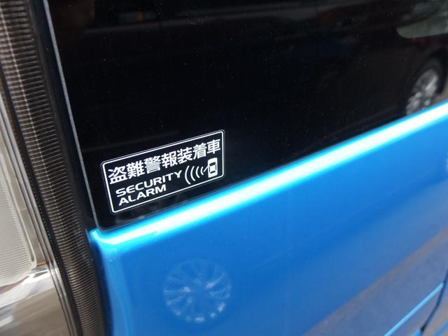 ベースグレード 届出済未使用車 片側パワースライドドア(8枚目)