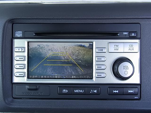 駐車時に後方確認をサポートしてくれます!でも目視での確認も必要ですよ!