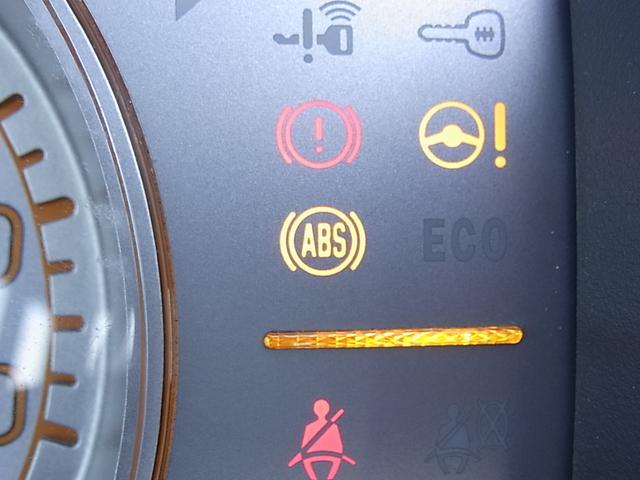 もしもの時の安全装置!急ブレーキを掛けた時もタイヤがロックせず、ハンドルが効かなくなる事を防ぎます。