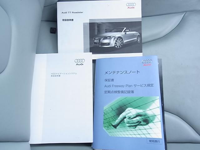 「アウディ」「アウディ TTロードスター」「オープンカー」「宮崎県」の中古車20