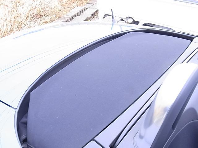 「アウディ」「アウディ TTロードスター」「オープンカー」「宮崎県」の中古車28