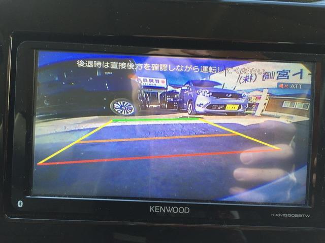 ・ハイブリッドRS・ナビTV・バックカメラ・セーフティー(5枚目)