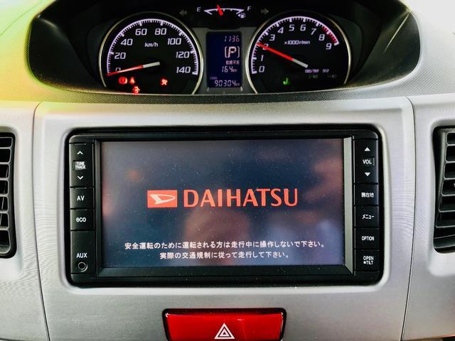 ・カスタム Xリミテッド・純正ナビTV・バックカメラ・ETC(3枚目)