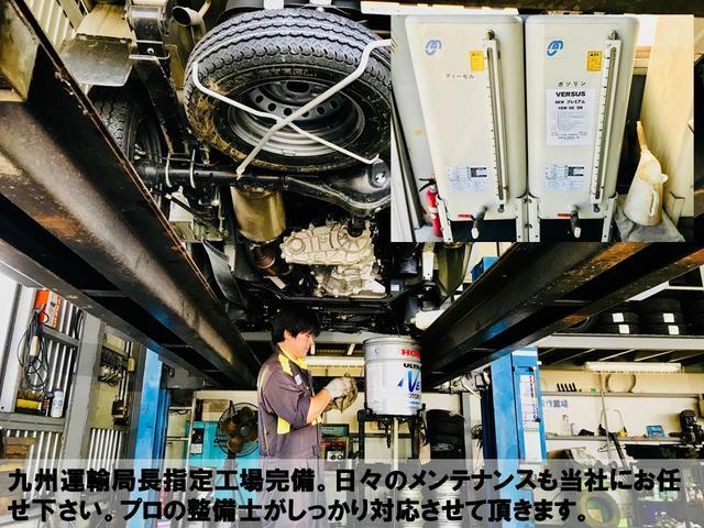 「トヨタ」「シエンタ」「ミニバン・ワンボックス」「宮崎県」の中古車32