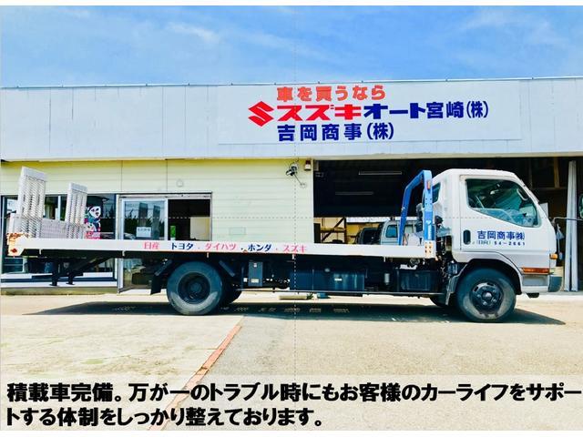 「トヨタ」「ピクシスエポック」「軽自動車」「宮崎県」の中古車28