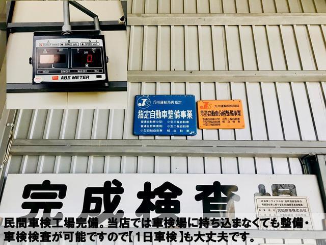 「スズキ」「スペーシアギア」「コンパクトカー」「宮崎県」の中古車40