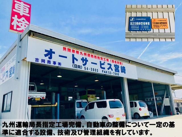 「スズキ」「ワゴンR」「コンパクトカー」「宮崎県」の中古車24