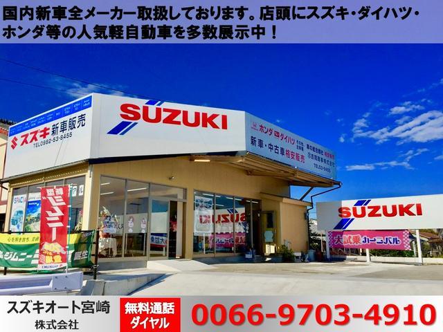 「スズキ」「ワゴンR」「コンパクトカー」「宮崎県」の中古車30