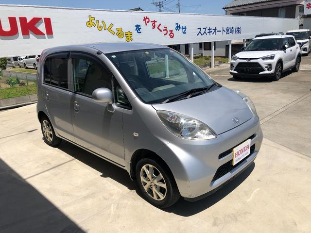 「ホンダ」「ライフ」「コンパクトカー」「宮崎県」の中古車5