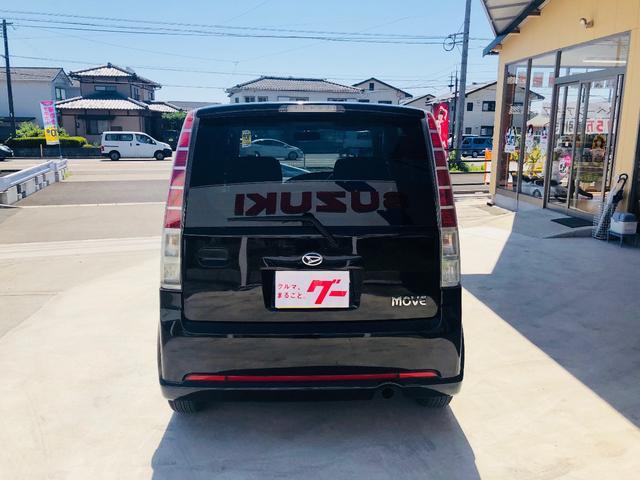 「ダイハツ」「ムーヴ」「コンパクトカー」「宮崎県」の中古車9