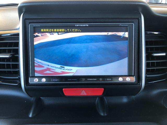 G・ターボパッケージ ターボ車 SDナビ 地デジTV バックカメラ Goo鑑定車 両側電動スライドドア ETC Bluetooth 15インチアルミ 新品タイヤ4本 HIDヘッドライト スマートキー アイドリングストップ(5枚目)