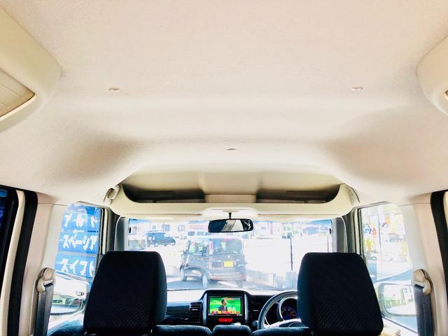 G・ターボパッケージ ターボ車 SDナビ 地デジTV バックカメラ Goo鑑定車 両側電動スライドドア ETC Bluetooth 15インチアルミ 新品タイヤ4本 HIDヘッドライト スマートキー アイドリングストップ(25枚目)