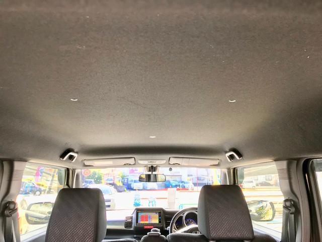 G・ターボLパッケージ SDナビ 地デジTV バックカメラ Bluetooth 衝突軽減ブレーキ ETC クルーズコントロール HIDヘッドライト 新品アルミ プッシュスタート 電子パーキング 記録簿 取説 Goo鑑定車(20枚目)