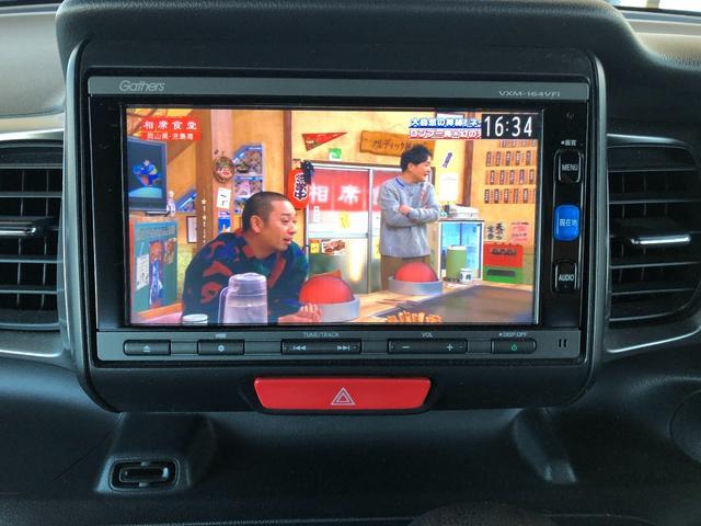 G・ターボLパッケージ SDナビ 地デジTV バックカメラ Bluetooth 衝突軽減ブレーキ ETC クルーズコントロール HIDヘッドライト 新品アルミ プッシュスタート 電子パーキング 記録簿 取説 Goo鑑定車(21枚目)