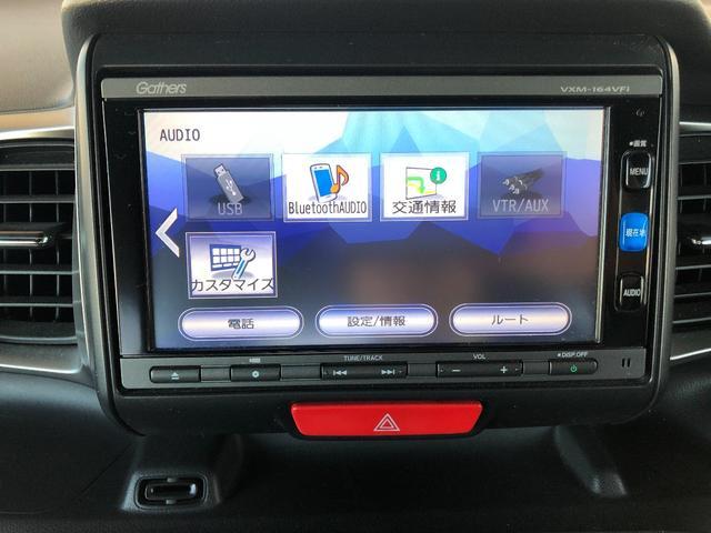 G・ターボLパッケージ SDナビ 地デジTV バックカメラ Bluetooth 衝突軽減ブレーキ ETC クルーズコントロール HIDヘッドライト 新品アルミ プッシュスタート 電子パーキング 記録簿 取説 Goo鑑定車(22枚目)