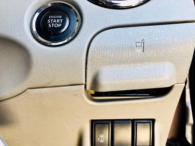 リミテッドII ワンオーナー 両側電動スライドドア モニター付きオーディオ バックカメラ HIDヘッドライト 記録簿 取説 スマートキー(5枚目)