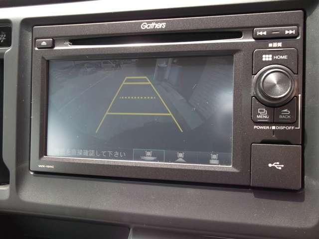 ホンダ N-WGN G・Lパッケージ TV バックカメラ 保証書