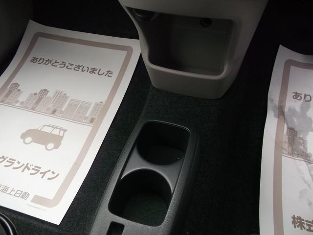 ダイハツ ミライース L SA 衝突軽減ブレーキ キーレス 禁煙車 保証書