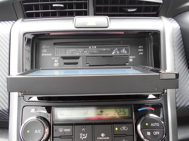 トヨタ カローラフィールダー 1.5G 純正メモリーナビワンセグTV CD 禁煙車 保証書