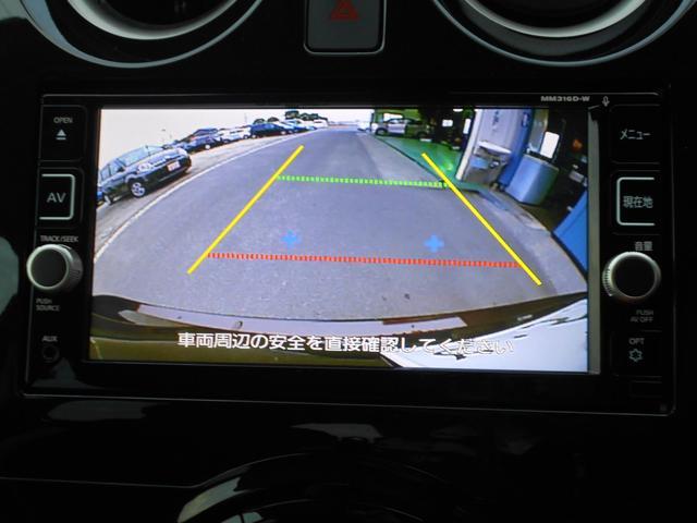 日産 ノート X DIG-S 純正ナビ 衝突軽減B リアカメラ 保証書