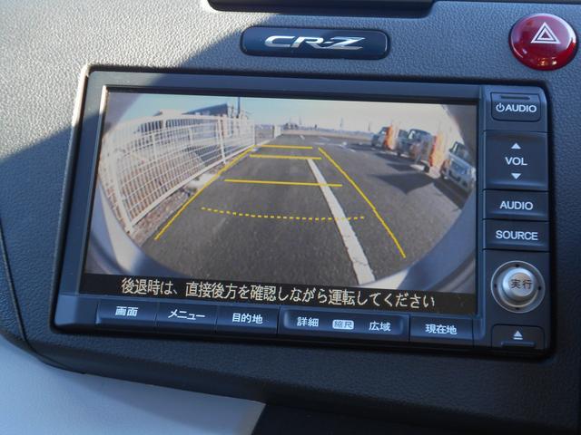 ホンダ CR-Z α 純正HDDナビ地デジ Bカメラ ETC 禁煙車 保証書