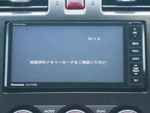スバル インプレッサスポーツ 2.0i-S 純SDナビフルセグ Bカメラ ETC 保証書