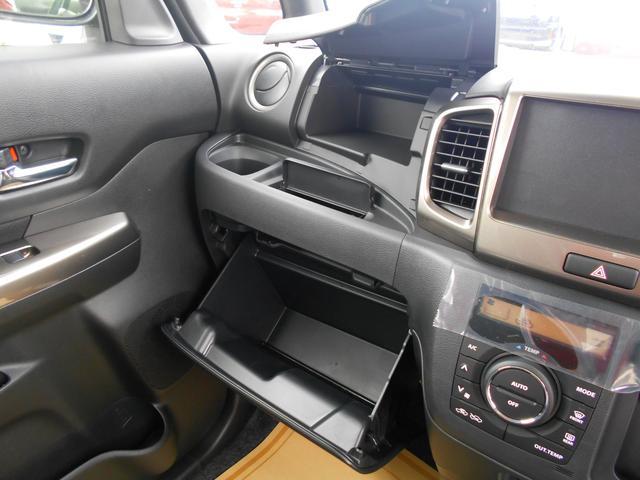 スズキ スペーシアカスタムZ ベースグレード 衝突軽減ブレーキ 左側電動スライド 保証書
