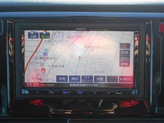 ホンダ N-WGN G・ターボパッケージ SDナビTV DVD 禁煙車 保証書