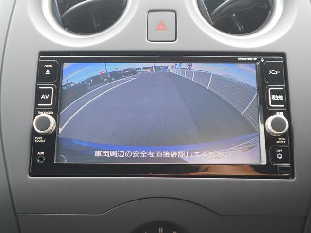 日産 ノート X 純正ナビフルセグTV DVD Bカメラ 禁煙車 保証書