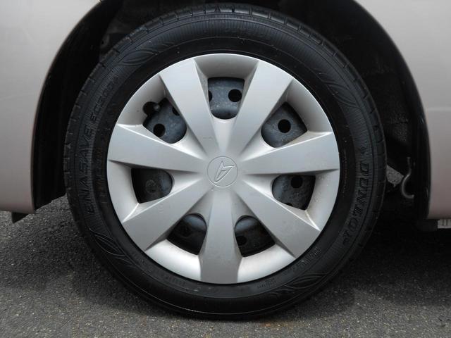 衝突被害軽減ブレーキは、一定条件下で衝突を回避する自動ブレーキシステムになっております!(但しこれに頼った運転は避けて下さい!)