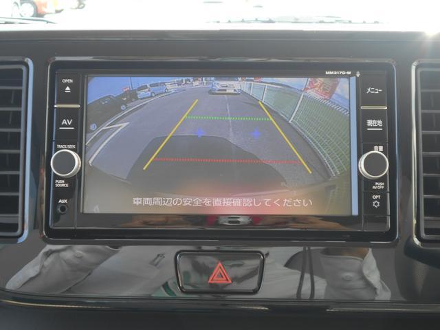 日産 デイズルークス S 純正ナビ/TV・バックカメラ・衝突軽減・禁煙車・保証書
