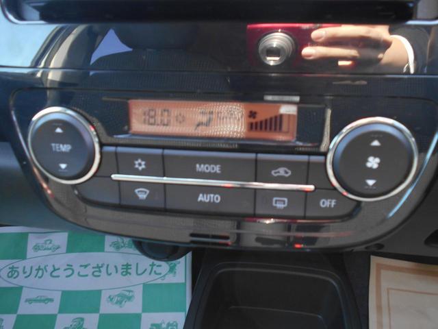 1.2G ナビ/フルセグTV/DVD・バックカメラ・禁煙車(15枚目)