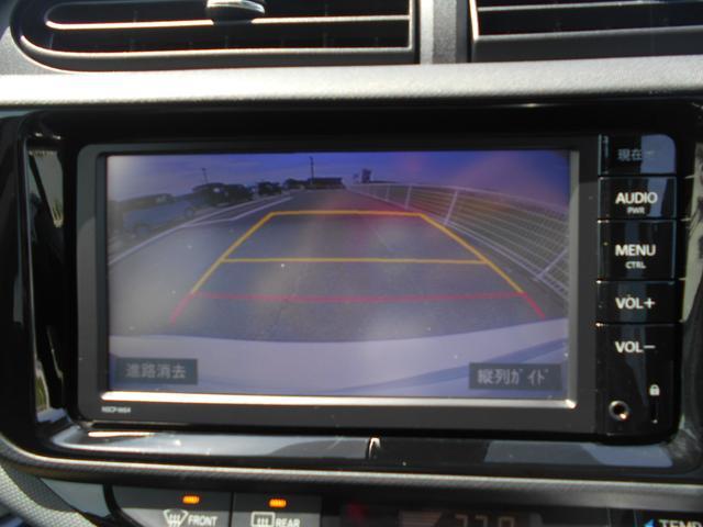 駐車時に後方確認をサポートしてくれます!※目視での確認もしっかりお願いします!