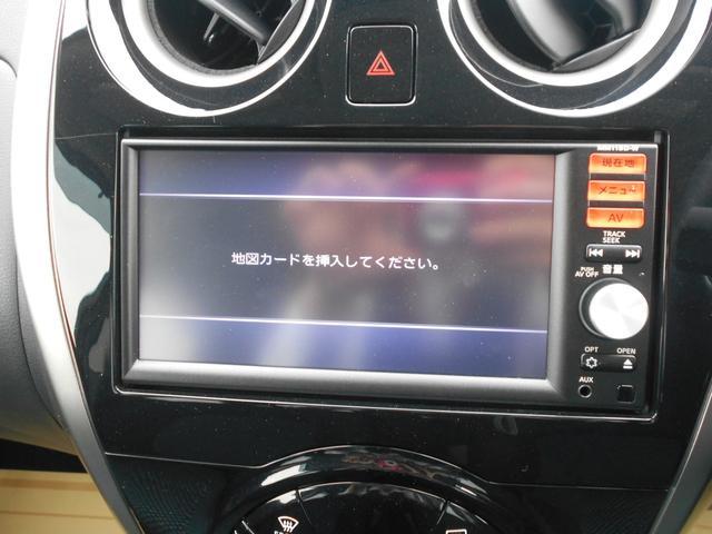 X DIG-S Vセレクション+セーフティII ナビ保証書(3枚目)