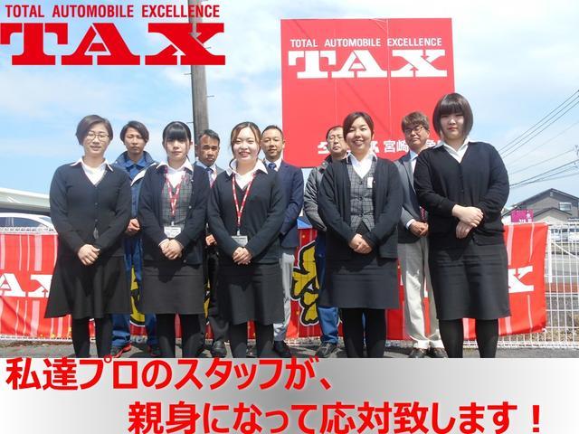 L・ホンダセンシング 純正ナビ・衝突軽減B・禁煙車・保証書(8枚目)