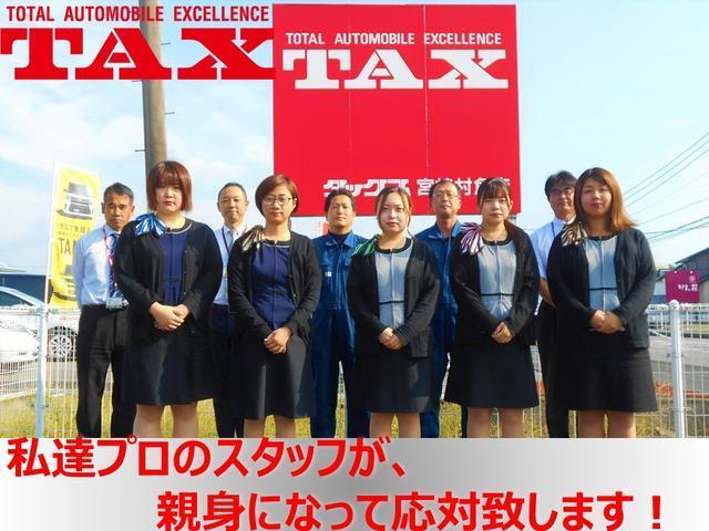 当店は、北海道から沖縄までクルマのチェーン店TAX加盟店です!!自社整備工場完備で安全をご提供いたします!