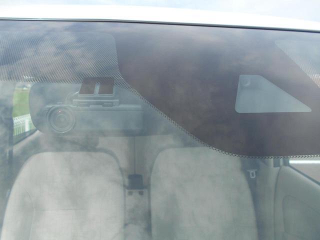 「三菱」「eKワゴン」「コンパクトカー」「宮崎県」の中古車2