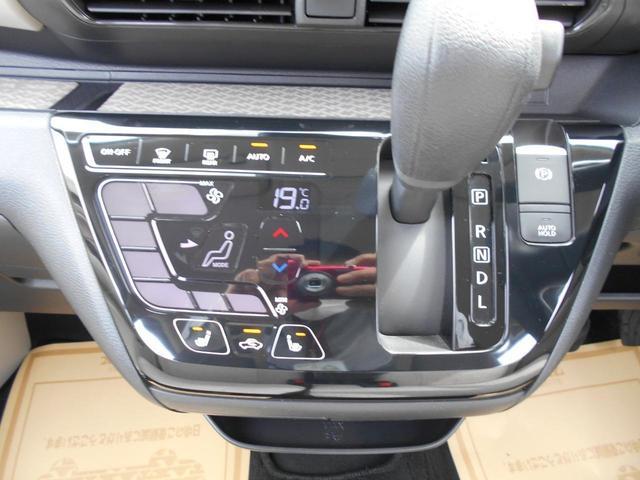 「三菱」「eKワゴン」「コンパクトカー」「宮崎県」の中古車5