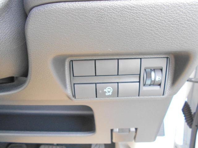 「三菱」「eKワゴン」「コンパクトカー」「宮崎県」の中古車12