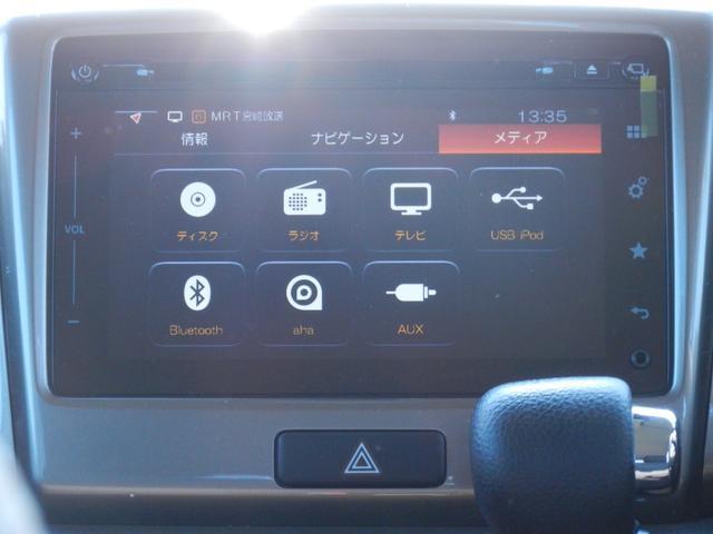 ベースグレード 純正ナビ/TV/DVD/Bluetooth/全方位カメラ・両側電動ドア・RシートヒーターETC・衝突軽減ブレーキ・禁煙車・保証書(11枚目)