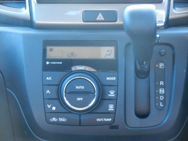 ベースグレード 純正ナビ/TV/DVD/Bluetooth/全方位カメラ・両側電動ドア・RシートヒーターETC・衝突軽減ブレーキ・禁煙車・保証書(12枚目)