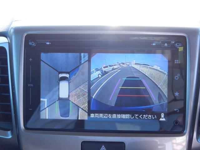 ベースグレード 純正ナビ/TV/DVD/Bluetooth/全方位カメラ・両側電動ドア・RシートヒーターETC・衝突軽減ブレーキ・禁煙車・保証書(21枚目)