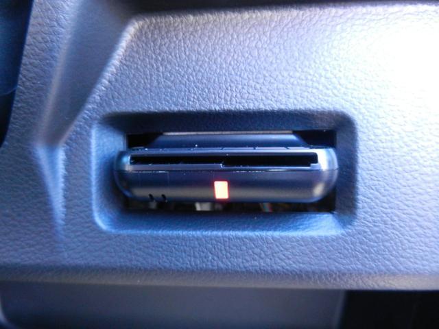 ベースグレード 純正ナビ/TV/DVD/Bluetooth/全方位カメラ・両側電動ドア・RシートヒーターETC・衝突軽減ブレーキ・禁煙車・保証書(22枚目)