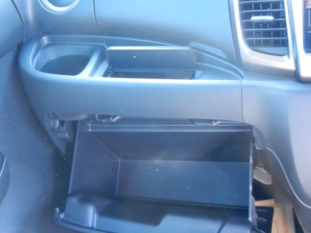 ベースグレード 純正ナビ/TV/DVD/Bluetooth/全方位カメラ・両側電動ドア・RシートヒーターETC・衝突軽減ブレーキ・禁煙車・保証書(23枚目)