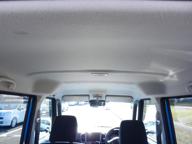 ベースグレード 純正ナビ/TV/DVD/Bluetooth/全方位カメラ・両側電動ドア・RシートヒーターETC・衝突軽減ブレーキ・禁煙車・保証書(25枚目)