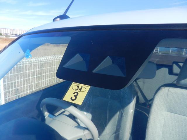 衝突軽減ブレーキ装着車両になります。楽しいドライブのサポートをしてくれます。