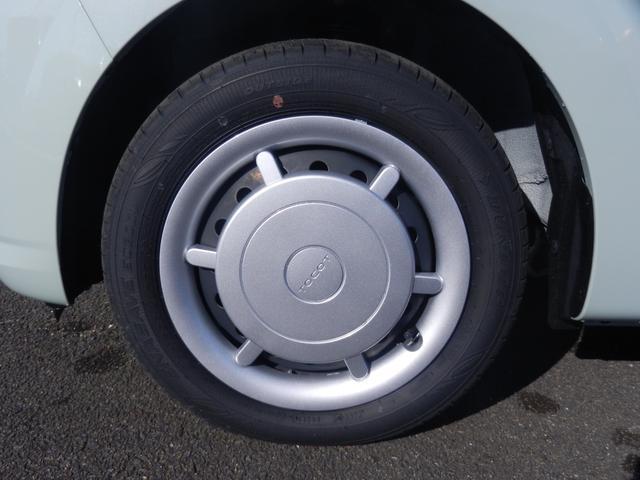 ABS付きです★もしものときの安全装置です!急ブレーキをかけたときもタイヤがロックせず、ハンドルが効かなくなることを防ぎます!