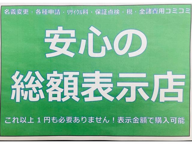 X SAIII ・衝突軽減ブレーキ・バックカメラ・USB電源用ソケット・禁煙車・保証書(31枚目)