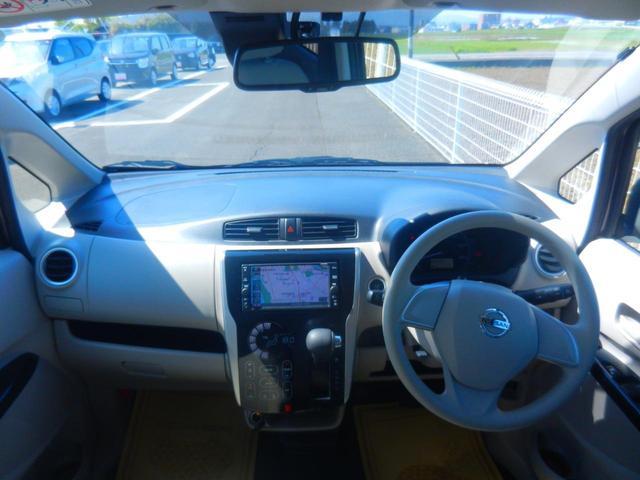 X ・純正ナビ/フルセグ/CD・全方位カメラ・ETC・ドライブレコーダー・衝突軽減ブレーキ・禁煙車・保証書(8枚目)