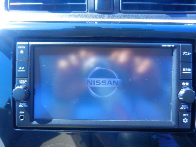X ・純正ナビ/フルセグ/CD・全方位カメラ・ETC・ドライブレコーダー・衝突軽減ブレーキ・禁煙車・保証書(9枚目)